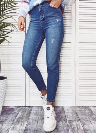 Сині джинси мом mom висока посадка