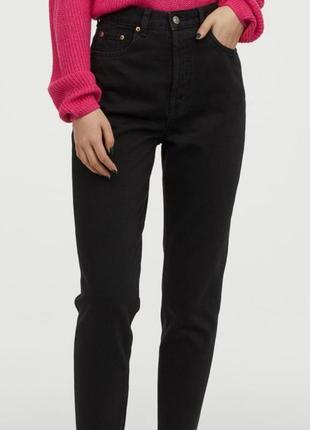 Черные джинсы мом mom высокая посадка