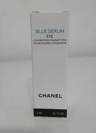 Blue serum eye сыворотка для глаз