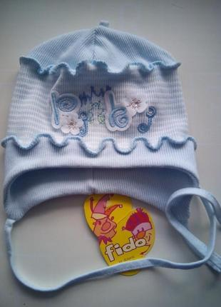 #розвантажуюсь новая шапочка 46-48 размер fido