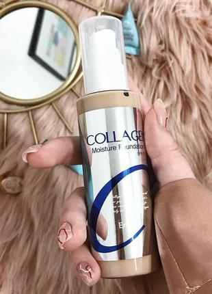 Тональний крем enough collagen 21 ( оригінал)