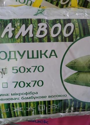 Новые гипоалергеннве подушки бамбук