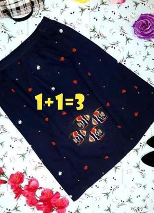 🌿1+1=3 стильная синяя юбка миди из 100% хлопка с рыбками, размер 46 - 48, англия
