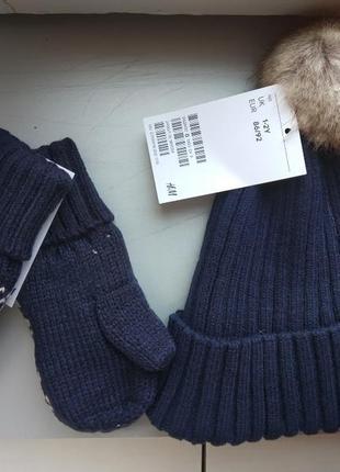 Шапка и рукавички, набор комплект h&m