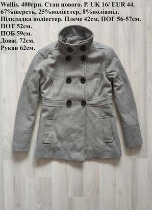 Женское пальто бушлат серое пальто uk 16 eur 44