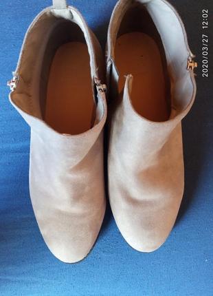 Сапоги,ботинки)