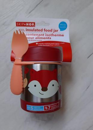Термос для еды skip hop 325 мл лисичка скип хоп лиса