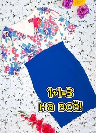 🌿1+1=3 крутое фирменное нарядное платье футляр миди цветочный принт, размер 50 - 52