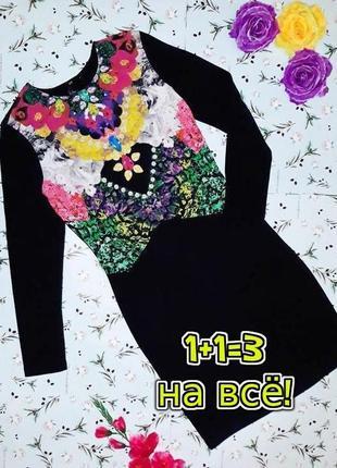 🌿1+1=3 крутое оригинальное нарядное черное платье миди h&m, размер 44 - 46