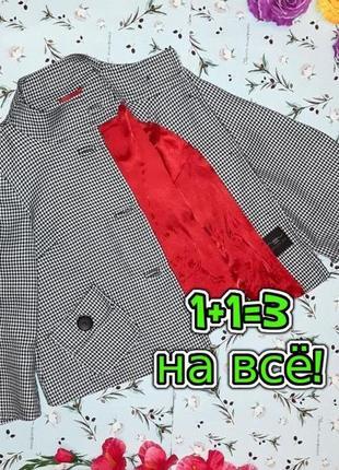 🌿1+1=3 стильное пальто пиджак демисезон с карманами new look, размер 44 - 46