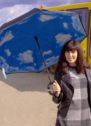 Зонт обратного сложения up-brella голубое небо