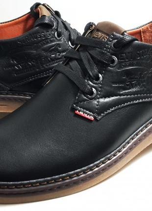 Туфли кожаные стильные levis /черные, синие и коричневые