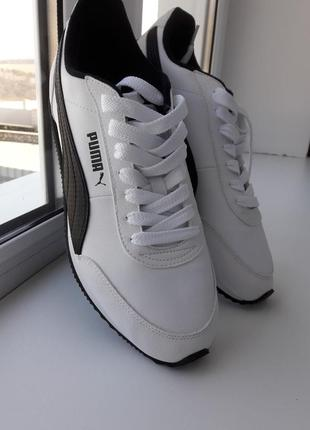 Чоловічі кросовки