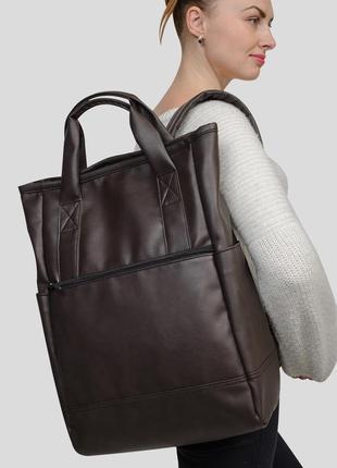 Женский вместительный рюкзак шоппер для путешествий