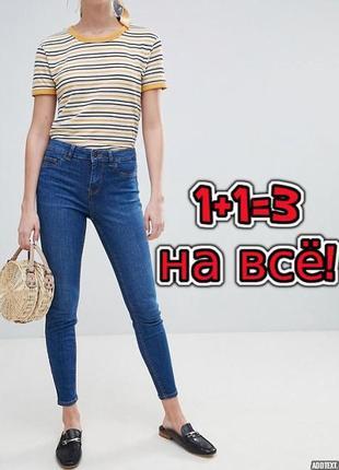 🌿1+1=3 фирменные узкие зауженные джинсы скинни michael kors оригинал, размер 46 - 48