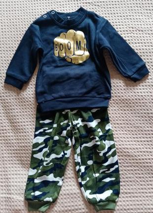 Крутяцкие костюм для мальчика