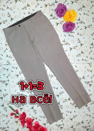 🌿1+1=3 фирменные узкие зауженные классические серые брюки angelo litrico, размер 44 - 46