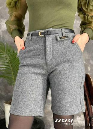 Женские теплые шорты серые