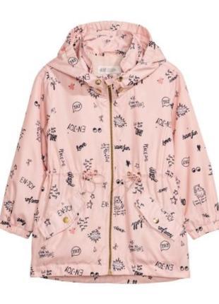 Непромокаемая розовая курточка, ветровка для девочки
