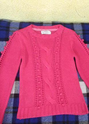 Малиновый свитер