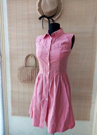 #розвантажуюсь летнее платье, сарафан