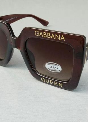 Dolce & gabbana очки большие квадратные женские коричневые
