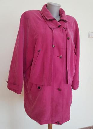 Качественная удлинённая курточка