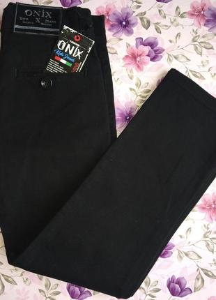 Чёрные брюки на мальчика турция