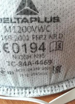 Ffp2 настоящая крутая французская защитная маска респиратор угольный фильтр deltaplus3 фото