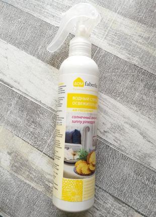 Освежитель воздуха водный, ананас faberlic