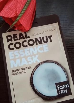 Маска с экстрактом кокоса real coconut essence mask