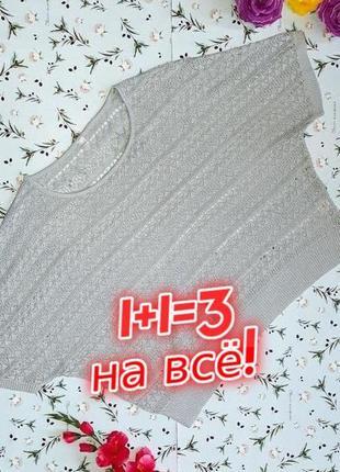 """🌿1+1=3 крутая вязанная кофта свитер """"летучая мышь"""" с люрексом, размер 54 - 56"""