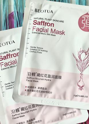 Маска с экстрактом шафрана saffron facial mask