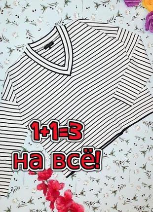🌿1+1=3 крутой белый свитер оверсайз в полоску new look, размер 48 - 50