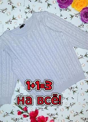 🌿1+1=3 стильный свитер джемпер небесно-голубого цвета h&m, размер 48 - 50
