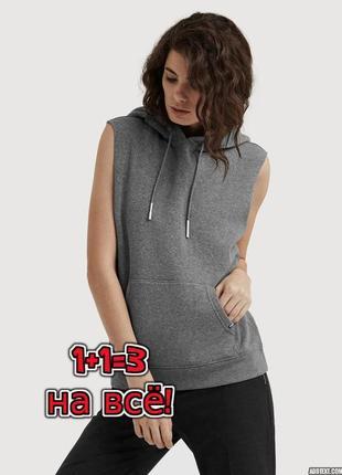 🌿1+1=3 стильный серый свитер худи оверсайз в капюшоном alice collins, размер 46 - 48