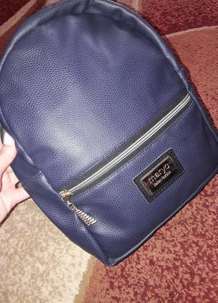 Рюкзак сумка клатч