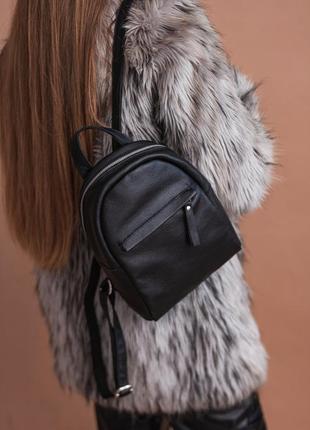 Маленький кожаный рюкзак женский молодежный из кожи