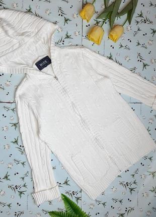 🌿1+1=3 стильная белая кофта свитер худи с карманами maine new england, размер 46 - 48