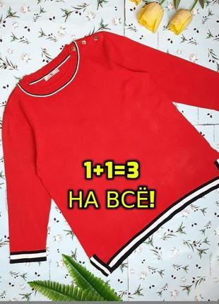 🌿1+1=3 модный яркий свитер джемпер светр tu с рукавом 3/4, размер 48 - 50
