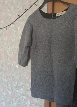 Свитер/пуловер