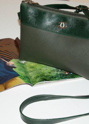 Нова маленька сумочка через плече