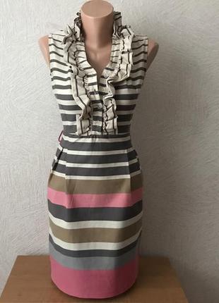 Приталенное платье в цветную полоску по фигуре s - xs
