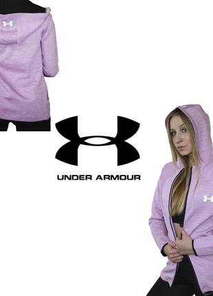Фирменная женская кофта under armour