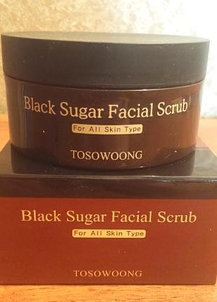 Сахарный скраб для лица tosowoong
