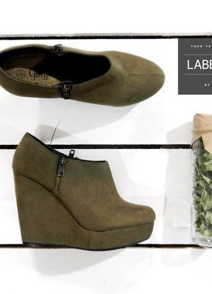 Туфли на танкетке цвета хаки /new look/