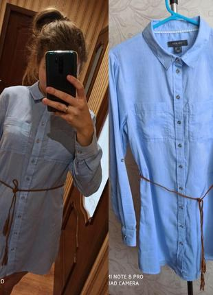 Сукня- рубашка