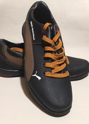 Взуття чоловіче обувь мужская