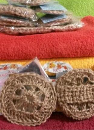 Натуральная джутовая массажная мочалка для тела, крым