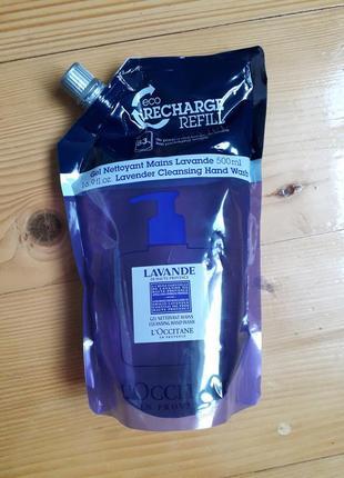 L'occitane гель для миття рук лаванда 500 мл ( запасний блок)